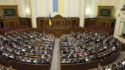 Мусимо змінити законодавство, щоб доукомплектувати парламент,  – Магера