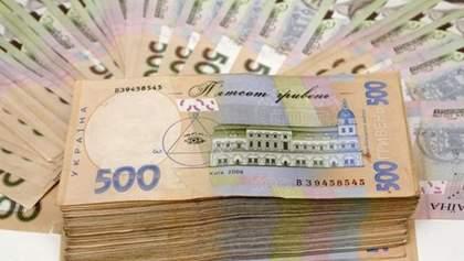 НБУ обещает перечислить в госбюджет космическую сумму денег