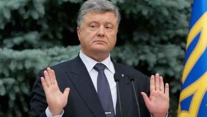 Оффшоры Порошенко: изменилась ли ситуация после резонансного расследования