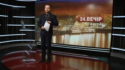 """Випуск новин за 18:00: Суд на """"торнадівцями"""". Теракт у Стокгольмі"""