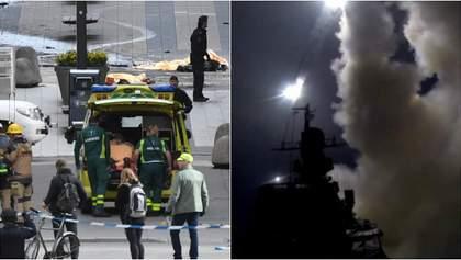 Головні новини 7 квітня. кривавий теракт у Стокгольмі, ракетний удар США по Сирії
