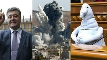 #БезвізНаш, кривава Сирія і транш-Почекун: головне за тиждень