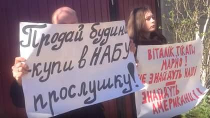 Шабунин показал, как под его домом митинговали из-за е-декларирования