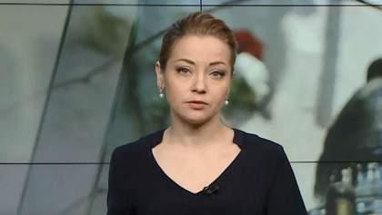 Выпуск новостей за 14:00: Реакция правительства на отставку Гонтаревой. Мирная акция в Швеции
