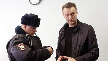 Российского оппозиционера отпустили из изолятора