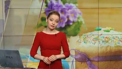 Випуск новин за 15:00: Сутичка в Одесі через біометричні паспорти
