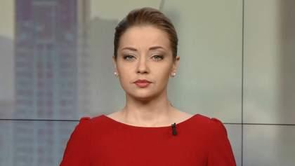 """Випуск новин за 16:00: Суд над Януковичем. Полонені терористичної """"ДНР"""""""