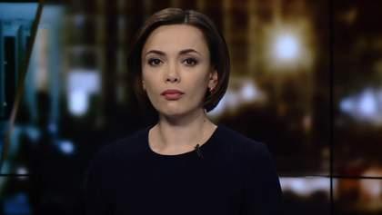 """Випуск новин за 23:00: Вибух біля автобусу """"Борусії"""". Розслідування теракту в Швеції"""