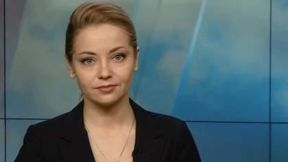 Випуск новин за 17:00: Чому сталась аварія на львівській шахті. Група контрабандистів