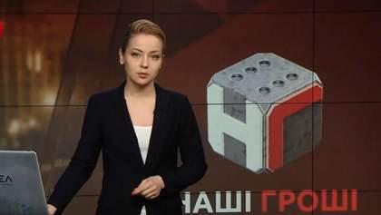 Випуск новин за 18:00: Нова хіматака в Сирії. Скандал із Дорном