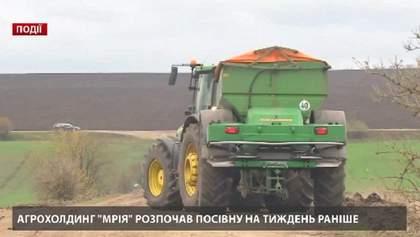 """В Агрохолдинге """"МРИЯ"""" продолжается посевная и внедряются инновации"""