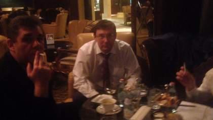 """""""Нічна зміна"""": навіщо Луценко опівночі зустрічався з депутатом БПП та екс-головою АП"""