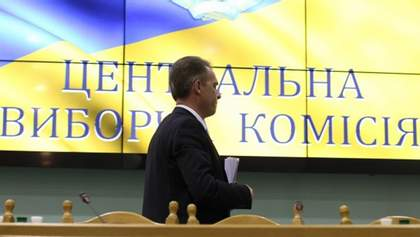 """Охендовский и """"карманная"""" ЦИК: какие партии не могут поделить места в счетной комиссии"""