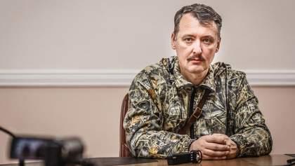Эксперт пояснил, почему Кремль не ликвидировал Стрелкова