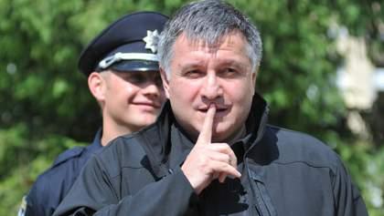 Справа Мартиненка: Аваков гостро прокоментував профпридатність судді Бобровника