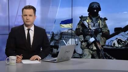Выпуск новостей за 15:00: Мартыненко избрали меру пресечения. Рейтинг Ле Пен