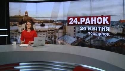 Выпуск новостей за 10:00:Сутки в зоне АТО. Вопрос миротворцев ООН