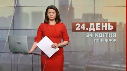 Выпуск новостей за 12:00: Пострадавшие представители ОБСЕ. Выборы во Франции