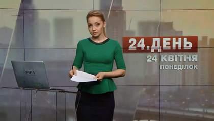 """Випуск новин за 17:00: Теракт на Луганщині. Український мультик поїде на """"Оскар"""""""