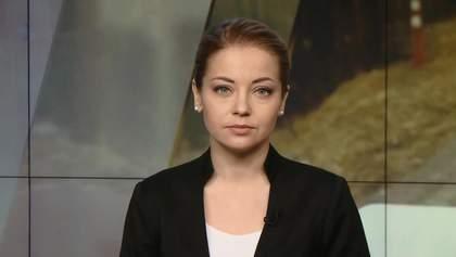 Выпуск новостей за 15:00: Ликвидация фабрики Roshen. Приговор Зейтуллаеву