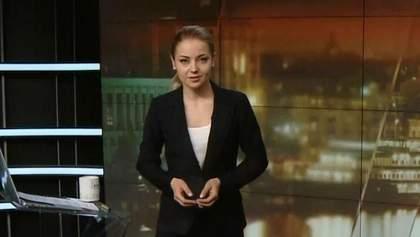 Випуск новин за 18:00: Корупціонер у ГПУ. Щедрий подарунок США