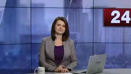 Выпуск новостей за 15:00: Лишение гражданства Артеменко. Дешевые авиабилеты