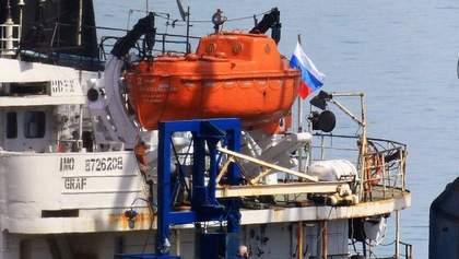 В Одесский порт зашел российский танкер, – СМИ