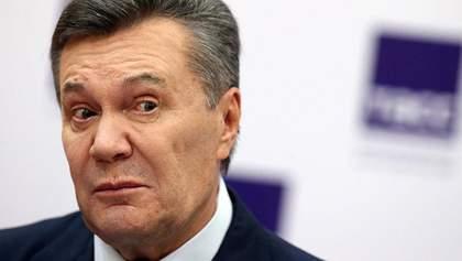 Будет ли Янукович наказан? Ваше мнение