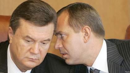 Чому Януковича та інших зняли з міжнародного розшуку: думка експерта
