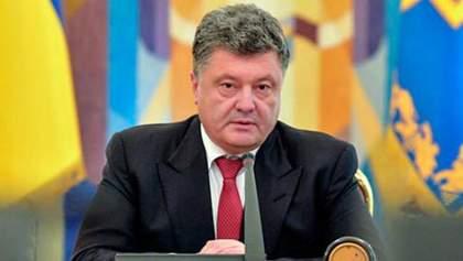 Порошенко забрал гражданство не только у Артеменко, но и у экс-заместителя Саакашвили – документ