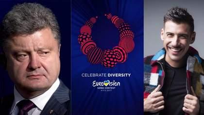 Головні новини 4 травня: Порошенко забирає громадянство, літо ще не скоро і фаворити Євробачення