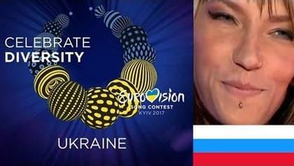 Украина имела право не пускать Самойлову, – россиянин об Евровидении-2017