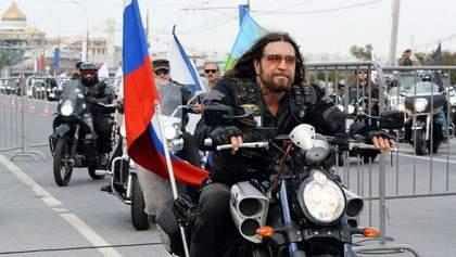 Хотят в Берлин. Одиозные байкеры Путина снова рвутся в Европу