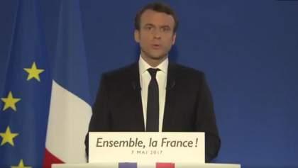 Да здравствует Франция: что важного сказал Макрон в своей победной речи