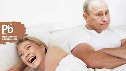 Карикатурист влучно зобразив поразку Путіна з Марін ле Пен