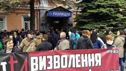 В батальйоні ОУН кажуть про багатьох побитих побратимів після сутичок з поліцією в Києві