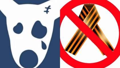 """Главные новости 16 мая: Запрет """"Вконтакте"""", георгиевской ленты и очередное похолодание"""