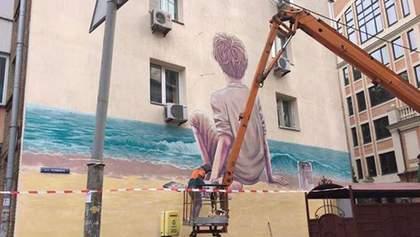 Росіянин створив дивовижний мурал у Києві: опубліковані фото
