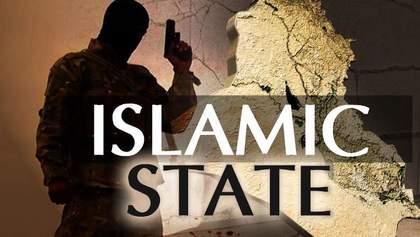 """""""Исламское государство"""" официально взяло ответственность за теракт в Манчестере"""