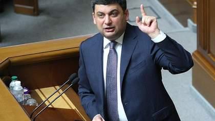 Новый министр аграрной политики: Гройсман рассказал, когда появится замена Кутовому