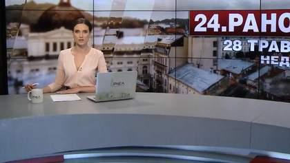 """Выпуск новостей за 11:00: Рекордный штраф """"Газпрома"""". Ситуация в зоне АТО"""