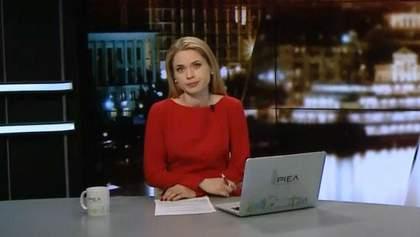 Випуск новин за 22:00: Заборона Інтернет-магазинів. Шкода від блокади Донбасу