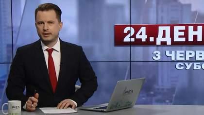 Випуск новин за 15:00: Стан Осмаєва. Загроза теракту на фестивалі