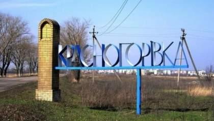 Трагедія у Красногорівці: осколок влучив жінці у шию