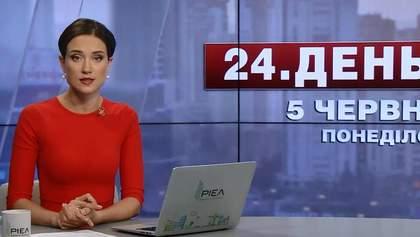 Випуск новин за 15:00: Новий член НАТО. Прощання з Гузаром