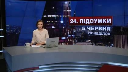Підсумковий випуск новин за 21:00: Прощання з Блаженнішим. Харків'янин підкорив Еверест