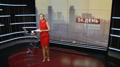 Випуск новин за 13:00: Активісти вимагають провести медреформу. Теракт в Лондоні