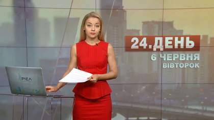 Випуск новин за 14:00: Чехія не приймає біженців. Підозра кілеру Осмаєва