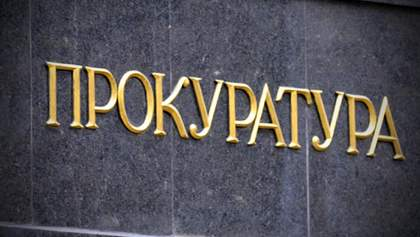 Генпрокуратура засекретила розслідування щодо спецоперації у Криму, – ЗМІ