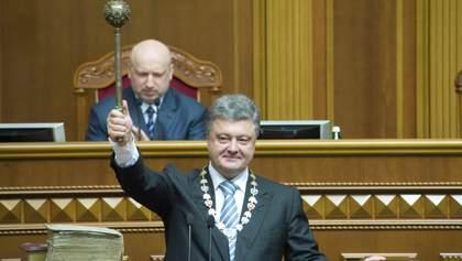 Три года президентства Порошенко: достижения и промахи